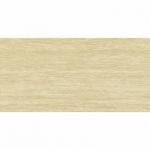 Carrelage pietra beige 39.7x80